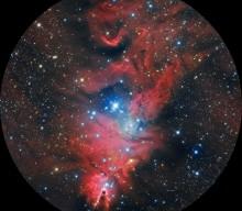 Cosmic Star Safari announcement